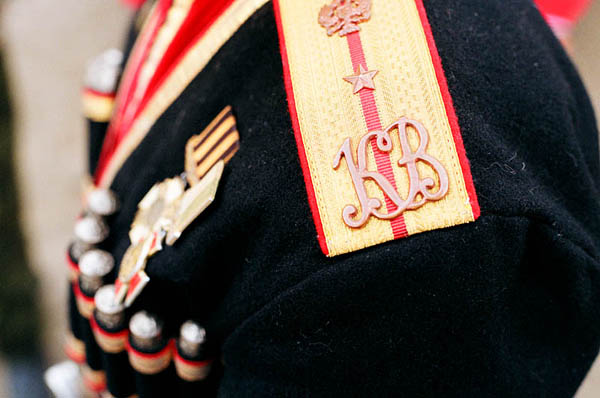 "Shoulder straps of ""Podkhorunzhiy"" (equal to Junior Lieutenant). Stanitsa Elizavetinskaya. April 2010"